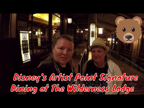 Disney's Artist Point Signature Dining at The Wilderness Lodge