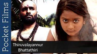 Durga Maa Showed Her Presence To A Sadhu Baba - Thiruvalayannur Bhattathiri - Malayalam Short Film