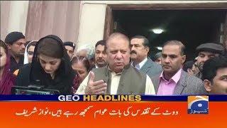 Geo Headlines - 10 AM - 13 February 2018