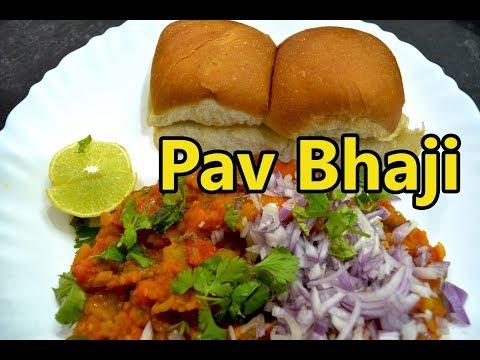 Pav Bhaji |பாவ் பாஜி | Pav Bhaji Recipe in Tamil | Easy  Pav Bhaji Recipe