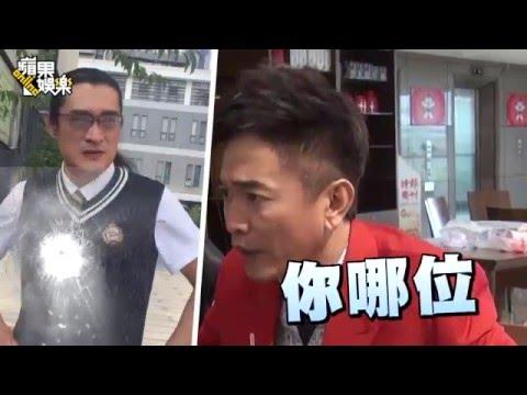 吳宗憲砲轟黃安「過街老鼠」6萬人連署「禁入境」--蘋果日報20160125