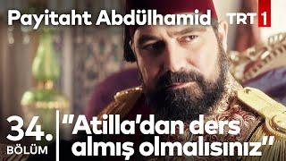 """Payitaht """"Abdülhamid 34. bölüm - Abdülhamid'in Dehası"""