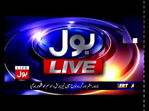 BOL LIVE | USE OF AGHAN SOIL BY INDIA & QATAR CRISIS | BOL NEWS