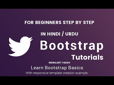how to Linking bootstrap css file and js file in hindi / urdu -2