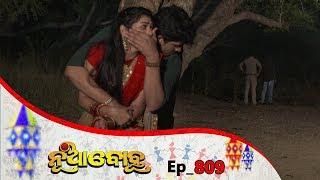 Nua Bohu | Full Ep 809 | 18th Feb 2020 | Odia Serial – TarangTV