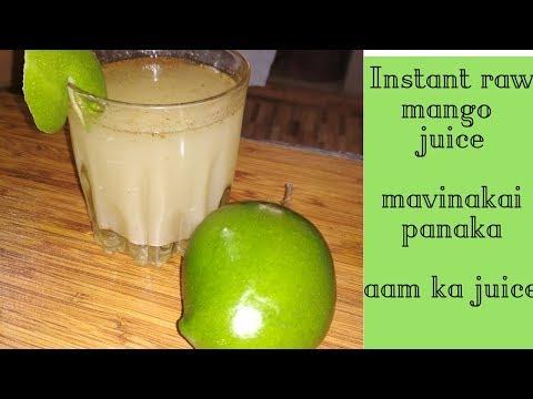Raw mango juice/ mavinakai panaka/kaccha aam ka juice/aam panna recipe/healthy and refreshing juice