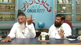 Birth control and Family planning in Islam - maulana ishaq urdu