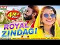 Download ROYAL ZINDAGI || Shital Thakor || New HD Video || Ekta Sound MP3,3GP,MP4