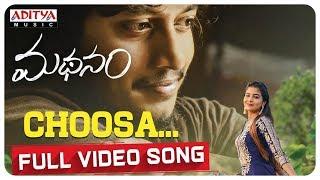 Choosa Full Video Song    Madhanam Songs    Ron Ethan Yohann    Ajay Sai Manikandan