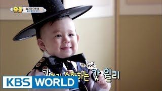 'Prince Will' is here! Happy 1st birthday, William! [The Return of Superman / 2017.08.20]