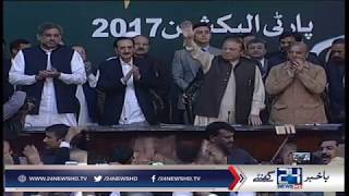 IHC suspends applicability of finality of Prophethood amendments in Elections Act 2017