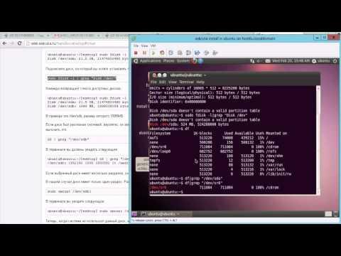 Установка  Askozia из под ubuntu LiveCD.mov