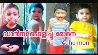 Download പൊളിച്ചു മോനെ | Little Boy Dance Performance Malayalam TikTok Dubsmash by Adhu Mon | ameeramex Video