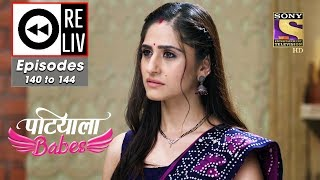 Weekly ReLIV - Patiala Babes - 10th June To 14th June 2019 - Episodes 140 To 144