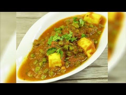 How To Make Paneer Chholia at Home | Homemade Paneer Chholia Recipe | Quick & Easy Paneer Recipe