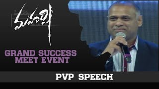 PVP Speech - Maharshi Grand Success Meet Event