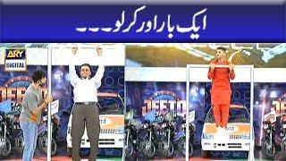 Jeeto Pakistan | Once More  | Fahad Mustafa