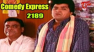 Comedy Express 2189 | Back to Back | Latest Telugu Comedy Scenes | #TeluguOne