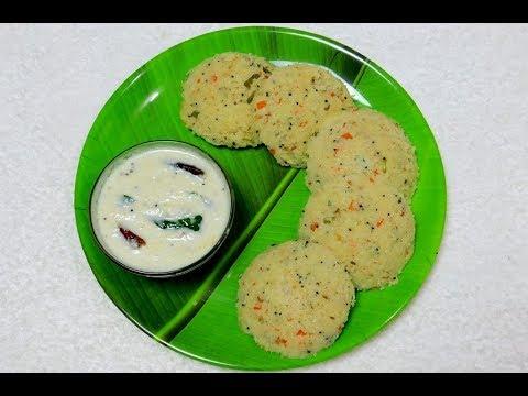 Instant Rava Idli Recipe   Sooji Idli Recipe   How To Make Rava Idli At Home      റവ ഇഡ്ഡലി