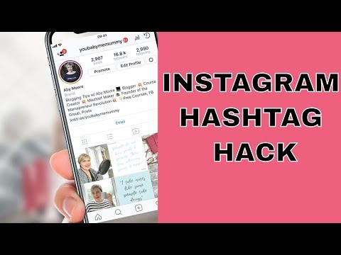 Instagram Hashtag Hack: Get more followers & likes