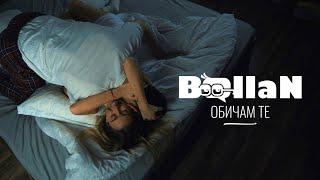 BALLAN - ОБИЧАМ ТЕ (Official Video)