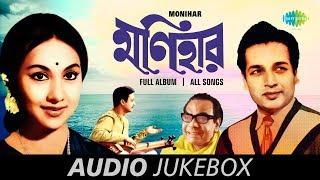Monihar - All Songs | Asharh Sraban | Ke Jeno Go Dekechhe | Nijhum Sandhyay  | Sab Katha Bola Holo
