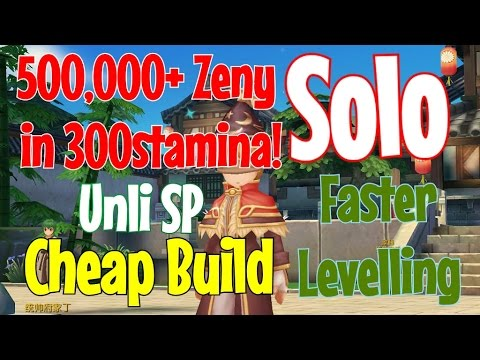 Ragnarok Mobile: Unli SP High Wizard with 500k+ Zeny per 300stamina (STAT AND SKILL BUILD)