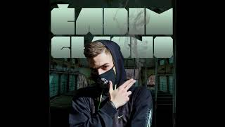 Klipi - Čadim Glasno (official Audio)
