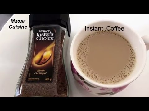 Instant Coffee Recipe, Easy & Tasty Homemade Milk Coffee Recipe طرز تهیه قهوه خانگی