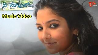 Nee Choopule || Telugu Music Video 2017 || By Gopinadh Konda