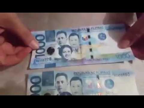 Paano Malalaman ang Fake Money -Watch