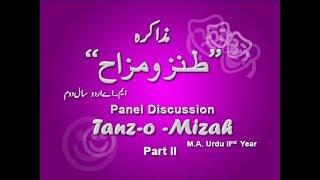 ن م راشد 2- Noon Meem Rashid 2 - PakVim net HD Vdieos Portal
