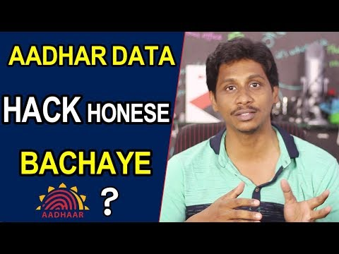 How to generate virtual id for aadhar card || Hindi Tech Tuts