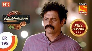 Bhakharwadi - Ep 195 - Full Episode - 8th November, 2019