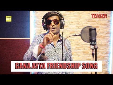 Xxx Mp4 Gana Ayya Friendship Song Teaser Yaara Nee 3gp Sex