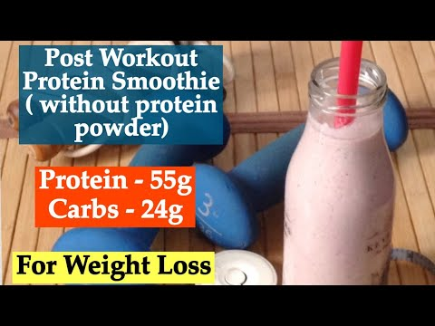 Protein Smoothie Recipe | How to make healthy Homemade protein Smoothie | For Weight Loss