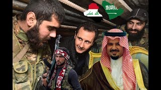 "Syrian ""Revolution"" Was Under Direct Command of Foreign Gov"