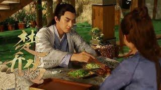 楚乔传  Princess Agents 《睡前故事》第二十二夜:林更新赵丽颖抢食 一块五花肉引发的血案