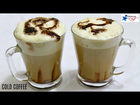 Cold Coffee Preparation In Telugu