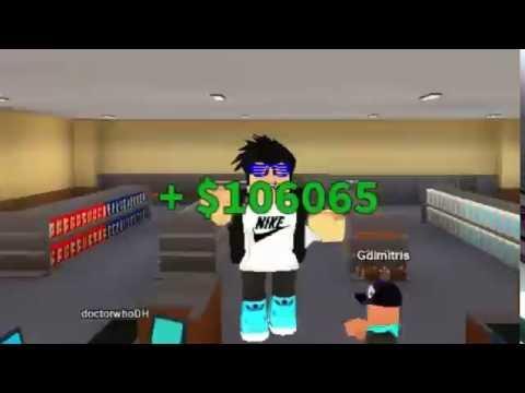 ROBLOX | RoCitizens INSANE Money Glitch! [WORKING]