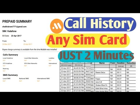 How to know Call History any simcard