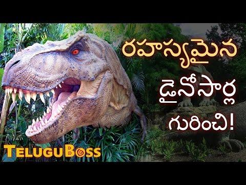 10 Unique Dinosaurs, Reptiles and Mammals   Telugu Boss
