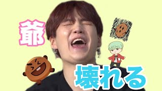 Download 【BTS】ユンギ爺はたまにネジ外れます。 [Happy birthday SUGA] Video