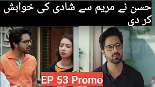Bharosa Pyaar Tera Episode 53 Promo Teaser - Hassan Nay Mariam Say Shadi Ka Faisla Kar Lia