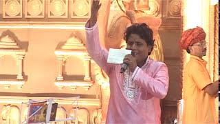 bhanwar ali karni maa bhajan