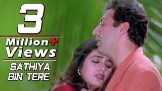 Tabu Sunny Deol Shilpa Shetty Romantic song Sathiya Bin Tere Dil Maane Na -  Action Movie Himmat