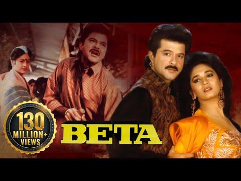 Xxx Mp4 Beta HD Anil Kapoor Madhuri Dixit Aruna Irani Superthit Hindi Movie With Eng Subtitles 3gp Sex
