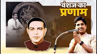 रामधारी सिंह 'दिनकर' Ramdhari Singh Dinkar | Quint Hindi | Dr Kumar Vishwas