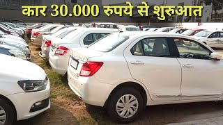 Second hand car bazar !! Biggest Old car market !! Lucknow car bazar !! Part3