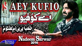 Nadeem Sarwar   Aey Kufio   2016